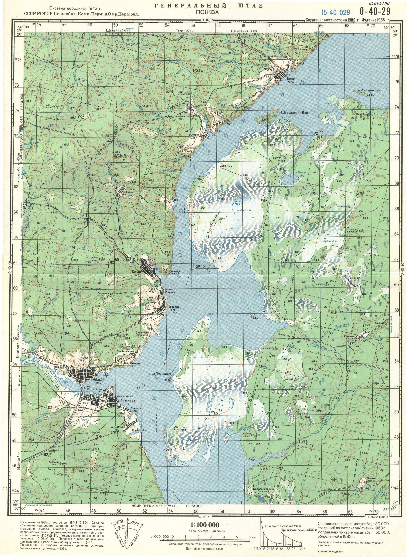 карты для рыбака пермский край